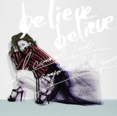 JUJU/believe believe / あなた以外誰も愛せない(通常盤)