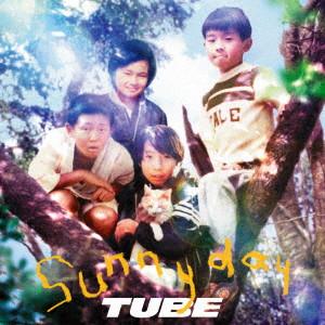 TUBE/sunny day