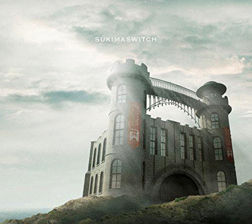スキマスイッチ/スキマスイッチ(初回生産限定盤)(DVD付)