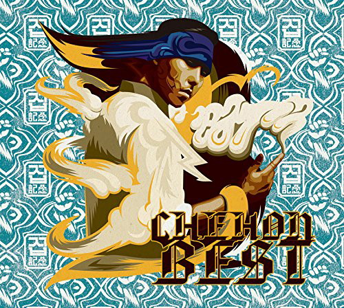 CHEHON/BEST(初回生産限定盤)
