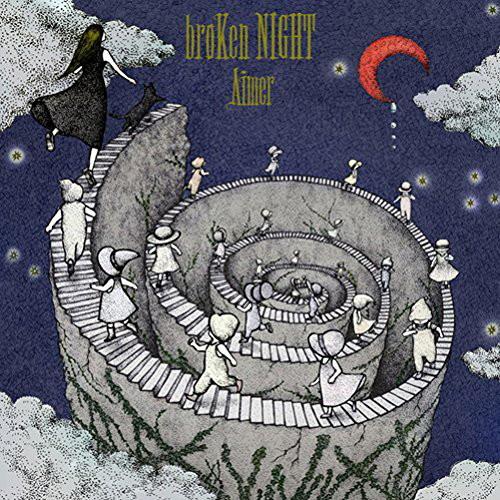 Aimer/broKen NIGHT/holLow wORlD