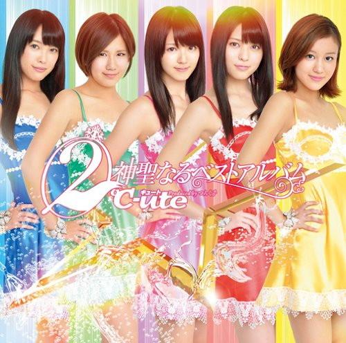 ℃-ute/(2)℃-ute神聖なるベストアルバム(初回生産限定盤B)(DVD付)