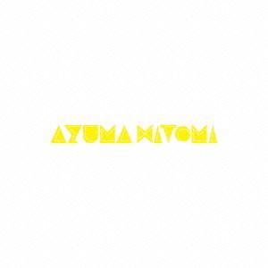AZUMA HITOMI/フォトン(初回生産限定盤)(DVD付)