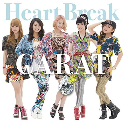 Carat/Heart Break(DVD付)