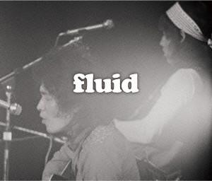 古井戸/fluid