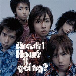 嵐/How's it going?(通常盤)