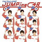 Hey!_Say!_JUMP キラキラ光れ