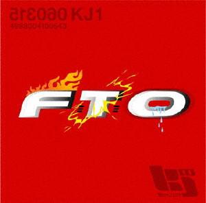 関ジャニ∞/KJ1 F・T・O