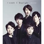 嵐 Daylight