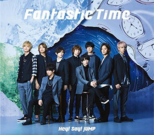 Hey!Say!JUMP/Fantastic Time(通常盤)