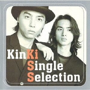 KinKi Kids/KinKi Single Selection