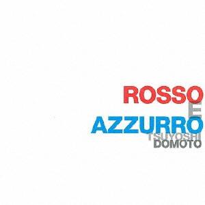 堂本剛/ROSSO E AZZURRO(通常盤)