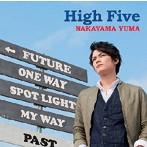 中山優馬 High_Five