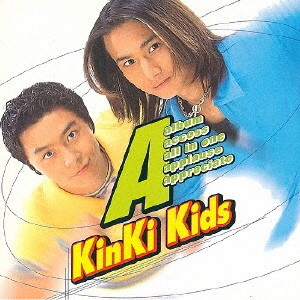 KinKi Kids/A-album