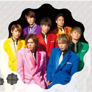 ジャニーズWEST/おーさか☆愛・EYE・哀/Ya! Hot! Hot!(通常盤)