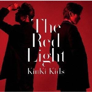 KinKi Kids/The Red Light(通常盤)