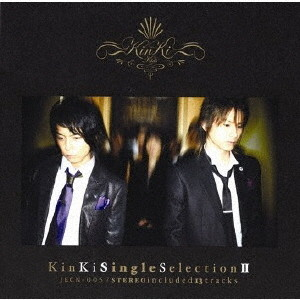 KinKi Kids/KinKi Single Selection II(通常盤アルバム)