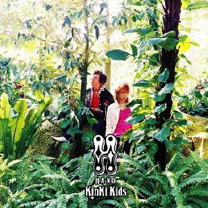KinKi Kids/H album-H・A・N・D-(通常盤)