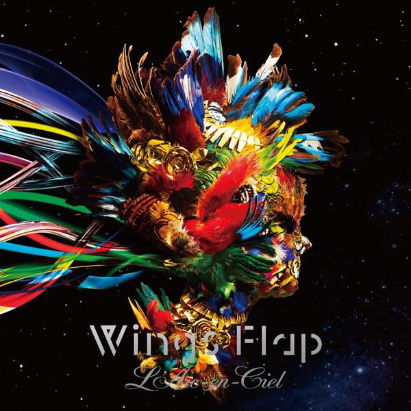 ラルク・アン・シエル/Wings Flap