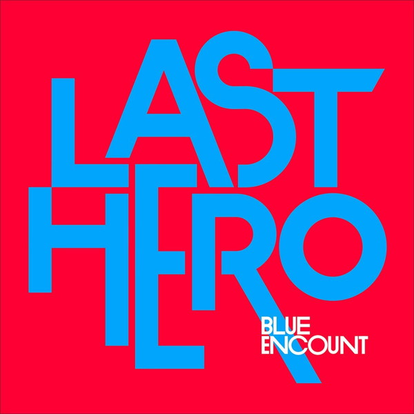 BLUE ENCOUNT/LAST HERO(初回生産限定盤)(DVD付)