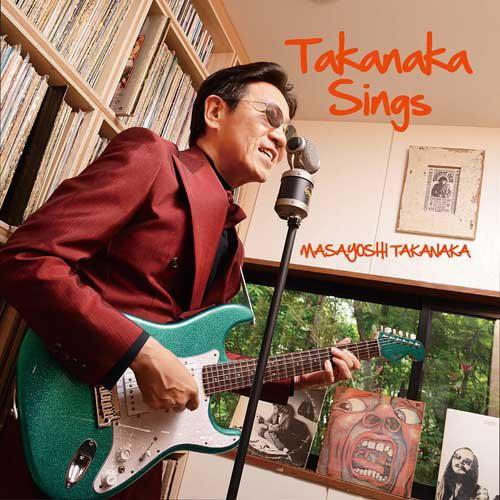 高中正義/Takanaka Sings