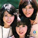 キャンディーズ/GOLDEN☆BEST/キャンディーズ