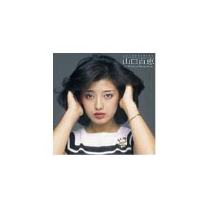 山口百恵/GOLDEN☆BEST 山口百恵 コンプリート・シングルコレクション
