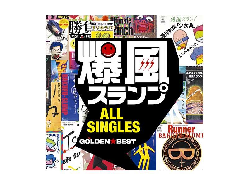 爆風スランプ/GOLDEN☆BEST/爆風スランプ ALL SINGLES