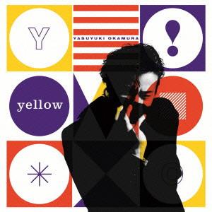 岡村靖幸/yellow