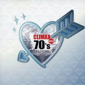 クライマックス・ベスト 70's ダイアモンド