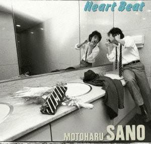 佐野元春/Heart Beat