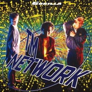 TM NETWORK/GORILLA