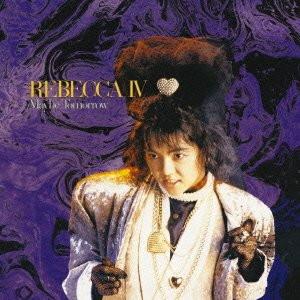 レベッカ/REBECCA IV〜Maybe Tomorrow〜