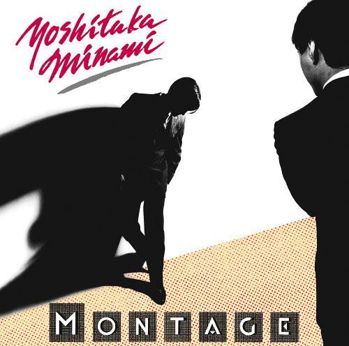 南佳孝/MONTAGE