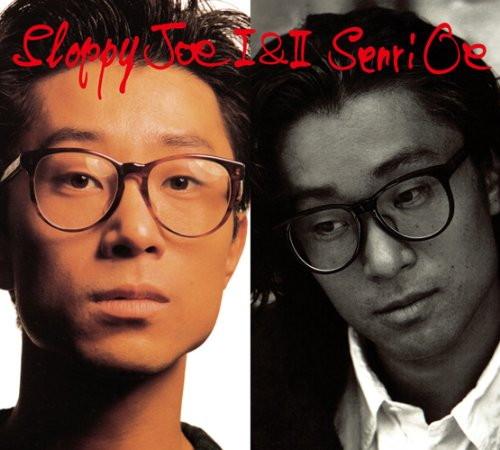 大江千里/Sloppy JoeI&II