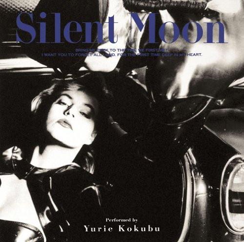 国分友里恵/Silent Moon+1