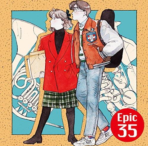 Epic35〜黄金の80'sベストヒッツ!
