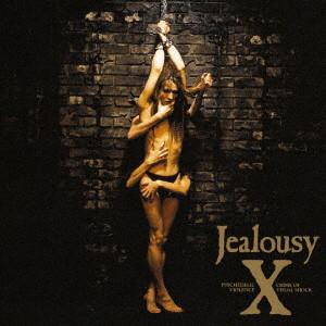 X/Jealousy(通常盤)