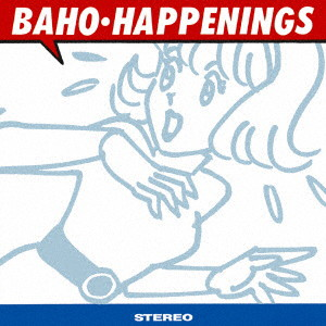 BAHO/HAPPENINGS-revisited-