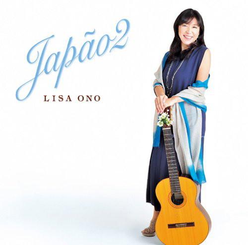 小野リサ/Japao 2