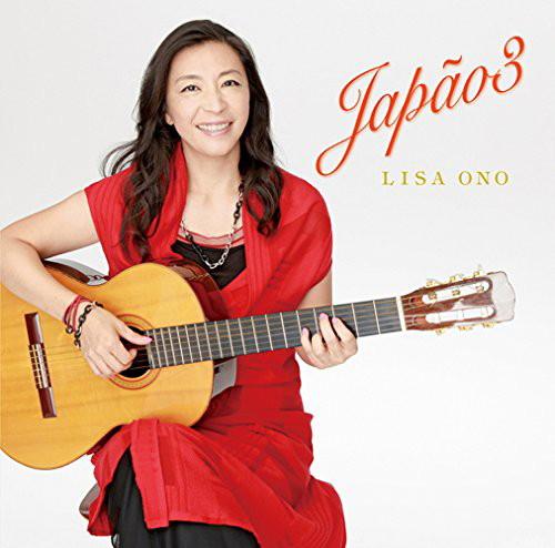 小野リサ/Japao 3