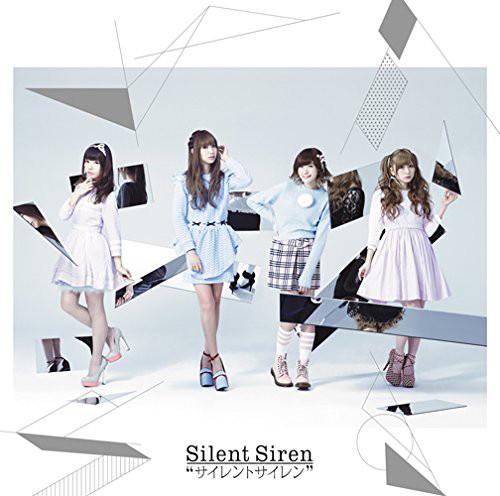 Silent Siren/サイレントサイレン(初回生産限定盤)(DVD付)
