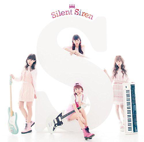 Silent Siren/S(初回生産限定盤)(DVD付)
