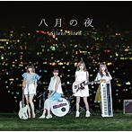 Silent Siren/八月の夜(初回生産限定盤A)(DVD付)