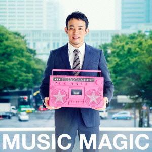 ファンキー加藤/MUSIC MAGIC(初回生産限定盤)(DVD付)