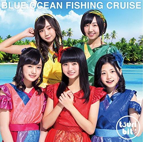 つりビット/Blue Ocean Fishing Cruise(初回生産限定盤)(DVD付)