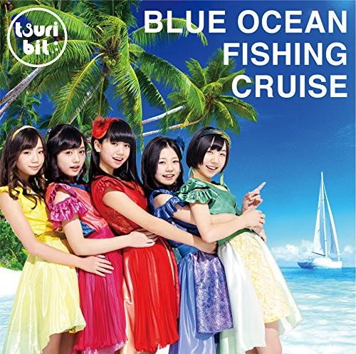 つりビット/Blue Ocean Fishing Cruise(通常盤)