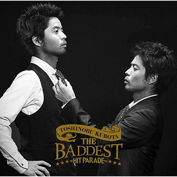 久保田利伸/THE BADDEST〜Hit Parade〜