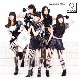 9nine/Evolution No.9