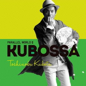 久保田利伸/Parallel World II KUBOSSA